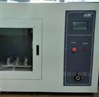 阻干态微生物穿透检测仪