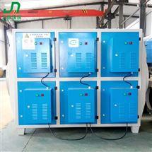 江苏塑料废气处理设备