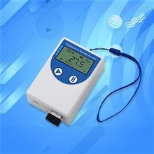 温湿度记录仪gsp药店USB高精度传感器