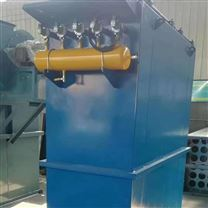 江蘇斜插式濾筒除塵器