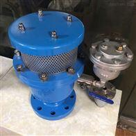 FGP4XFGP4X复合式高速排气阀