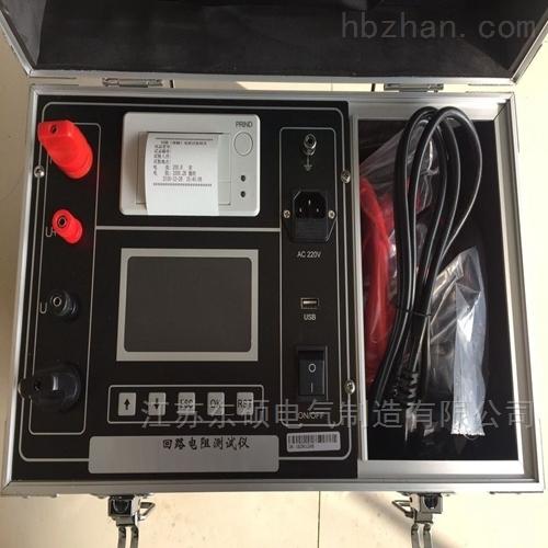 承装修试三四五级-100A回路电阻测试仪厂家