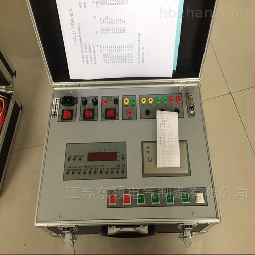 承装修试三四五级厂家推荐断路器特性测试仪