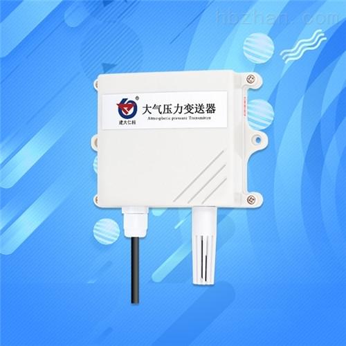 大气压变送器模拟量气压表