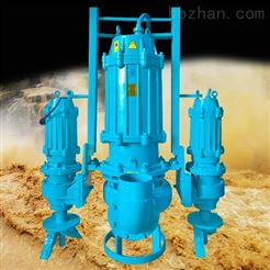 ZJQ100-20-15kw潜水渣浆泵泥浆泵抽沙泵