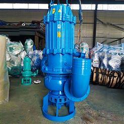 ZJQ150-20-22kw潜水泥浆泵厂耐磨渣浆泵