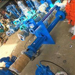 YZ80-50-20-7.5KW液下泥浆泵