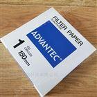 日本advantec滤纸直径150mm 1号定性滤纸