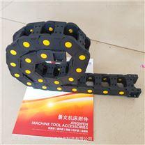 天津钢铝拖链销售生产