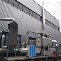 低溫等離子廢氣凈化設備