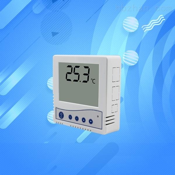 工业级高精度温湿度计