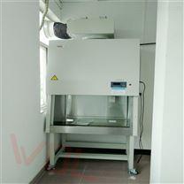 干细胞实验室