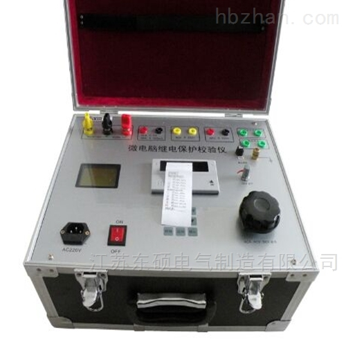 承装修试三四五级-三相继电保护测试仪型号