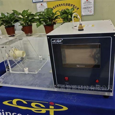合成血液穿透性测试仪器