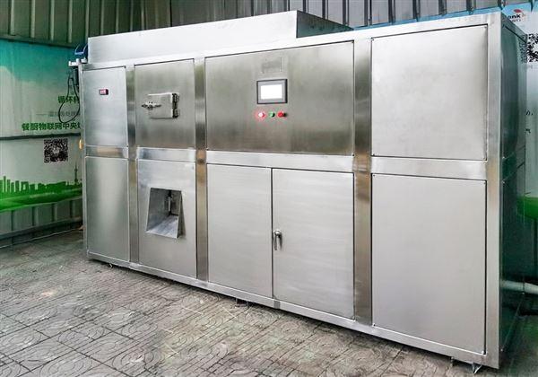 上海餐厨垃圾处理成套设备生产厂家