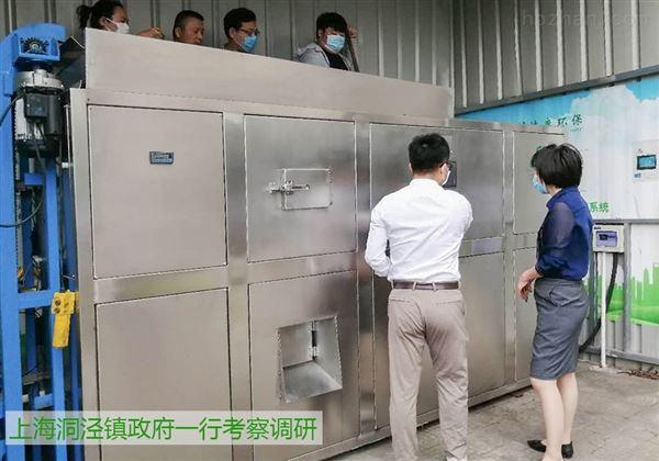 食堂日处理100到500公斤餐厨垃圾处理设备