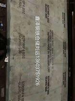 QUARD450/QUARD500比利时进口耐磨钢