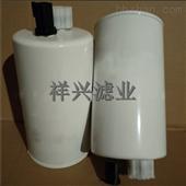 B222100000444三一油水分离滤芯生产厂家