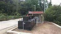 貂养殖场污水处理设备