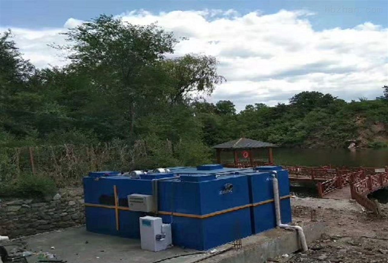 社区生活污水处理设备