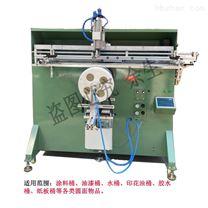 扬州市加仑花盆丝印机厂家塑料桶滚印机直销
