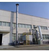 VOCS活性炭吸收--常州蓝阳优质设备厂家