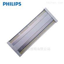 飞利浦BY560P LED210 153W厂房高天棚灯