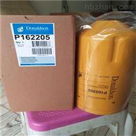 P162205唐纳森液压滤芯