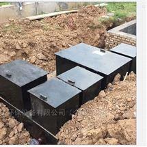 WJWSZ-10地埋一体化污水处理设备