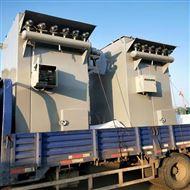 hz-110水泥厂粉尘布袋除尘器