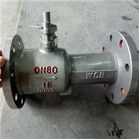 Q41M高温球阀
