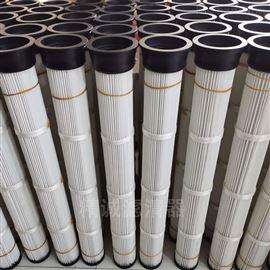 除尘滤芯2米除尘滤芯滤筒厂家定做量大优惠_精诚