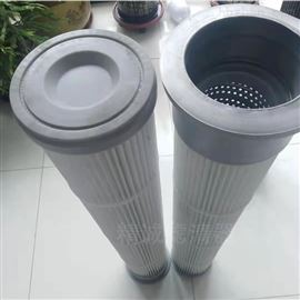 除塵濾芯廠家定做鋼廠除塵器除塵濾芯濾筒精誠