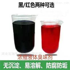 内蒙古乌海乙二醇防冻液