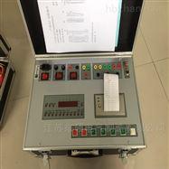 承装修试三四五级-断路器特性测试仪可贴牌