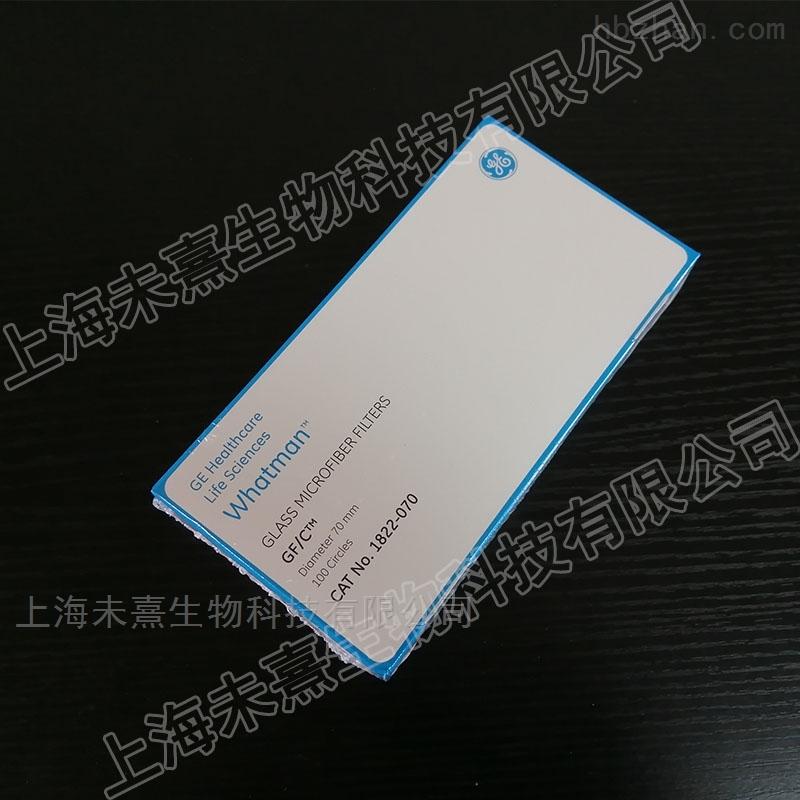 沃特曼GF/C玻璃纤维标准滤纸7cm直径