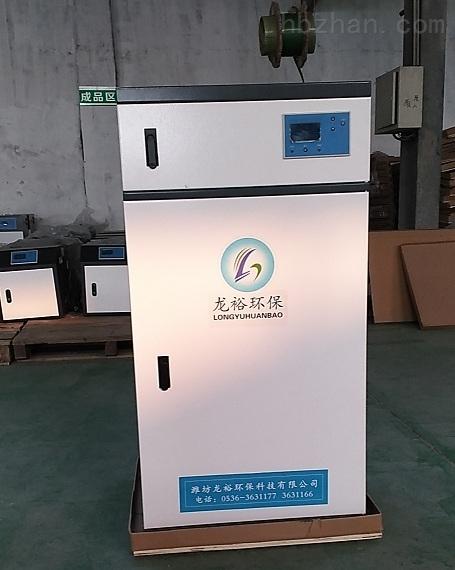 血站污水处理设备
