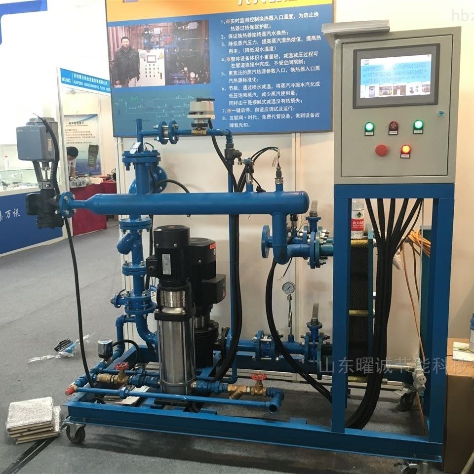 厂家选型直供减温减压装置
