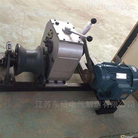 承装修试四级设备清单-电动绞磨机厂家定制