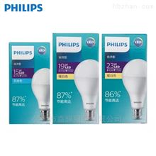 飞利浦经济型LED球泡5W7W9W11W13W15W19W23W