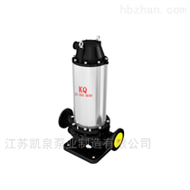 DCC屏蔽泵