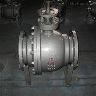 DYQ340H上装式偏心半球阀