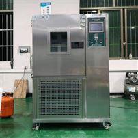 1000升高低温交变湿热试验箱价格