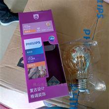 飞利浦智选型LED复古泡4W5.5W仿钨丝灯泡