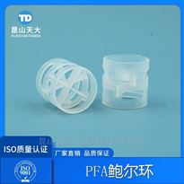 废气处理填料塑料鲍尔环填料