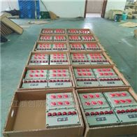 BXK51-5.5kw防爆控制箱