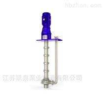 HY型长轴液下泵
