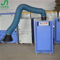 激光切割焊接烟尘净化机