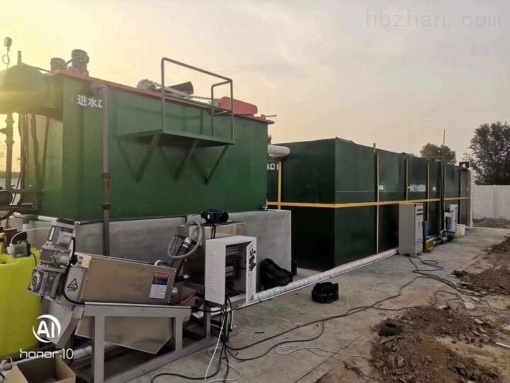洗衣房污水处理系统