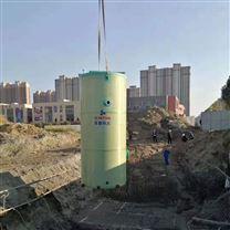 玻璃钢一体化污水预制泵站